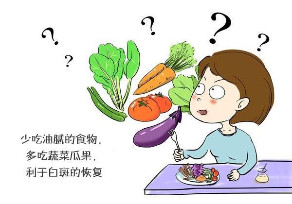 昆明白斑医院科普哪些食物对白癜风有调理作用呢