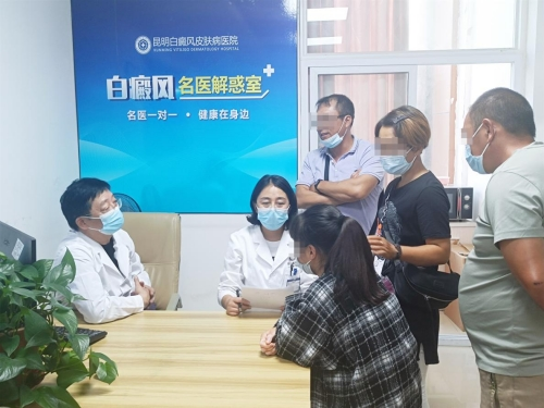 《新技术公益帮扶》计划暨白癜风名医公益会诊,广受患者好评!